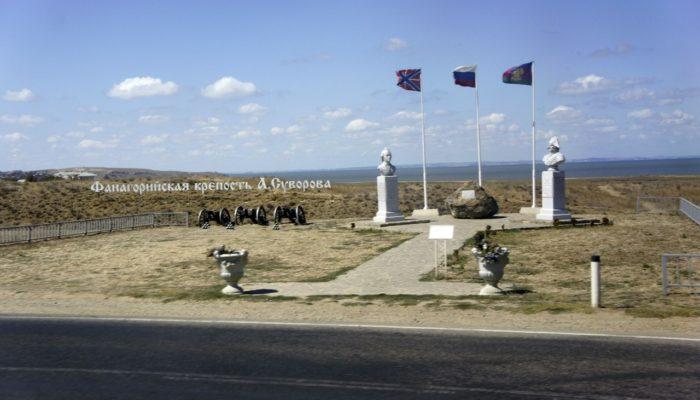 Крепость А. Суворова